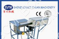 http://www.szbcm.com/html/2016/PACKINGMACHINEFORPILLOW_1228/145.html